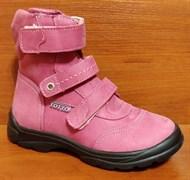 Ботинки зимние Тотто 210-167, цвет фуксия, размеры 26-30